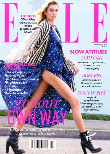 ELLE περιοδικό μόδας