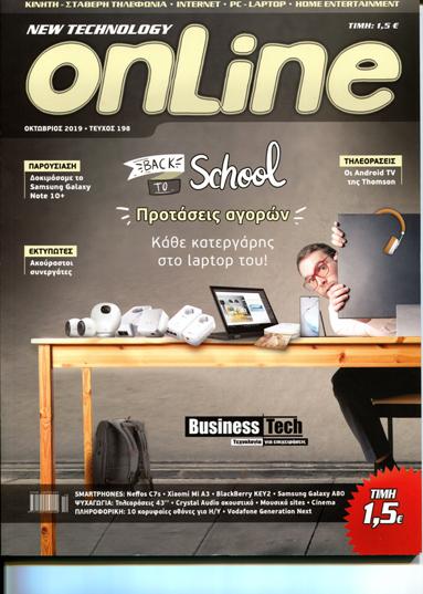 ON LINE magazine